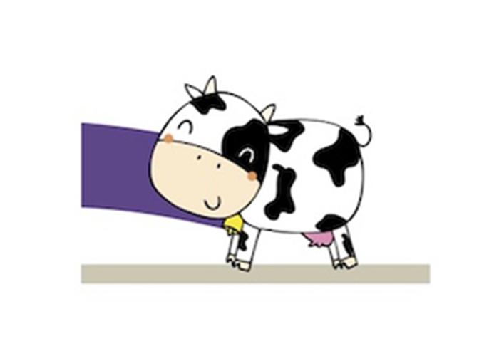 vaca centre de salut i rendiment ariadna